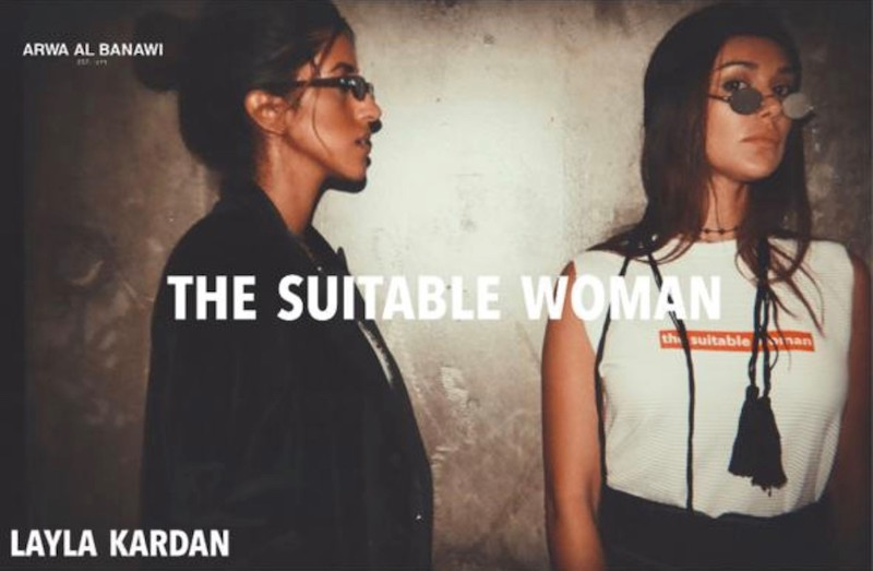"Layla Kardan - ""The Suitable Woman"" press photo"