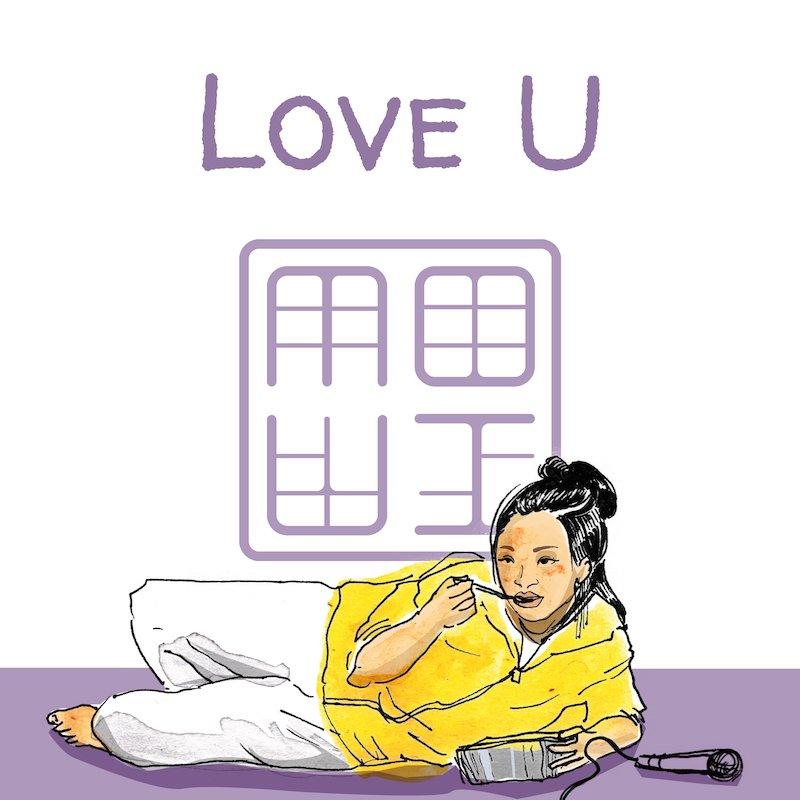 """MOUI – """"Love U"""" cover art"""