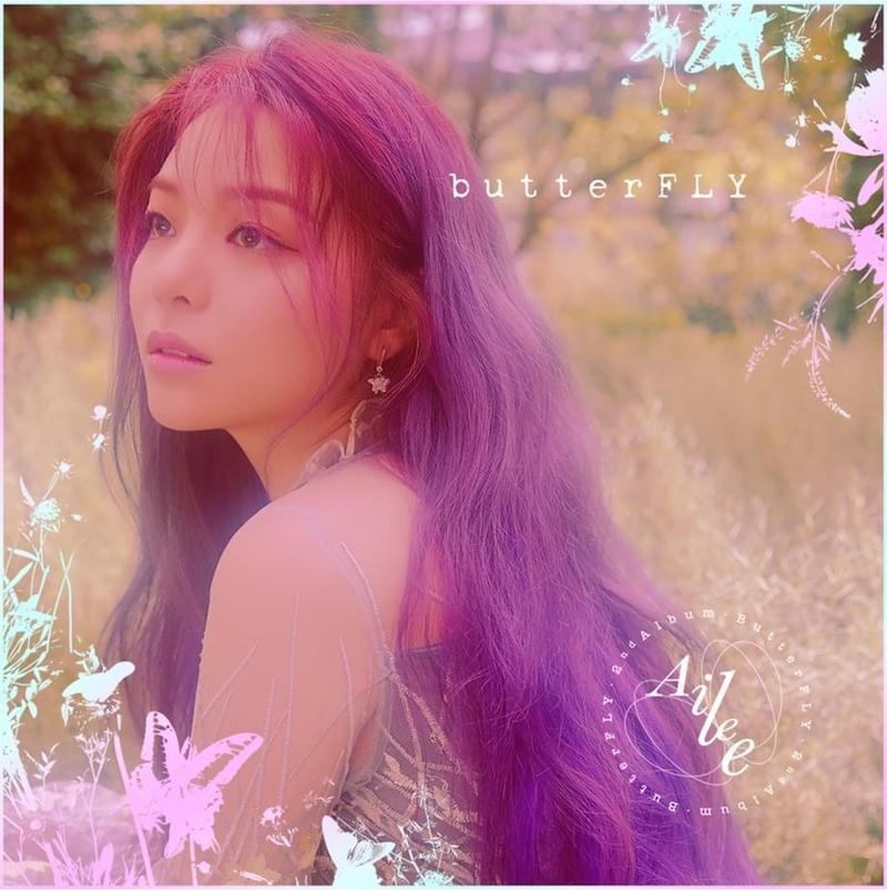 Ailee Butterfly cover