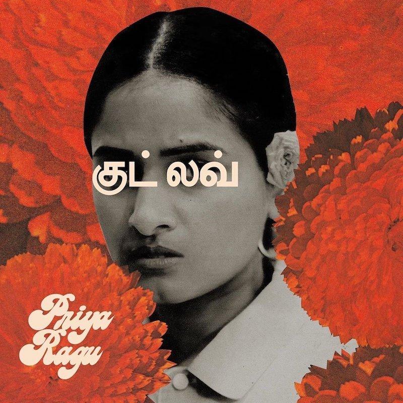 "Priya Ragu - ""Good Love 2.0"" cover"