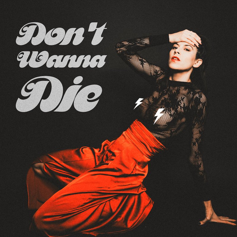 """Katie Toupin - """"Don't Wanna Die"""" cover"""