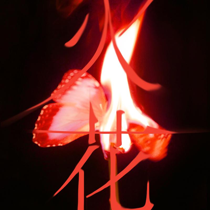 (G)I-DLE_I_Burn_album_cover