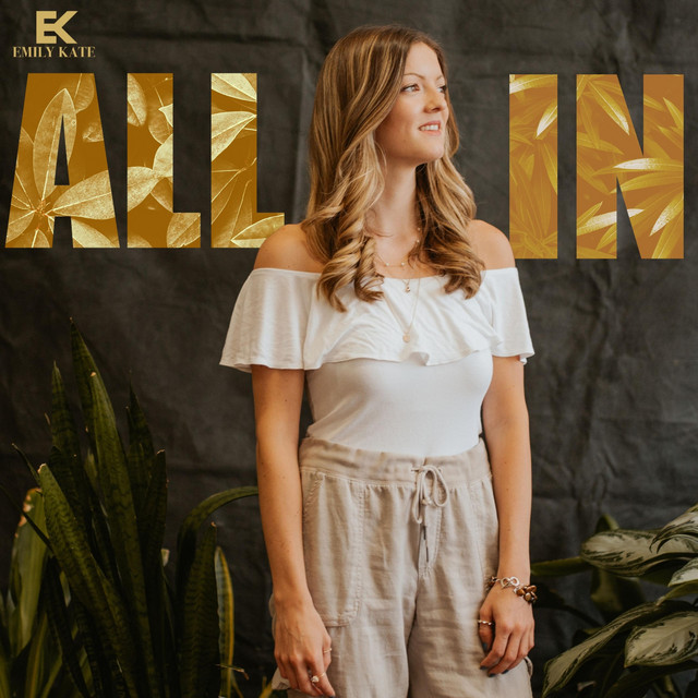 """Emily Kate - """"All In"""" EP cover art"""