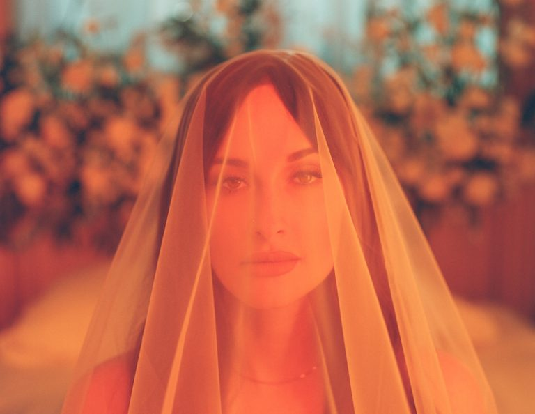 Kacey Musgraves star-crossed unveiled tour banner photo
